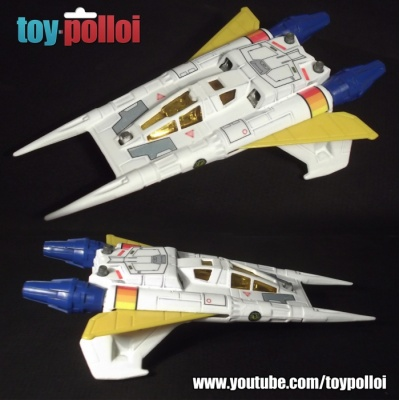 Buck Rogers Corgi Starfighter Decals